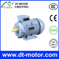 Changing poles MSE2-132M-8 three phase induction motor 3KW 4HP