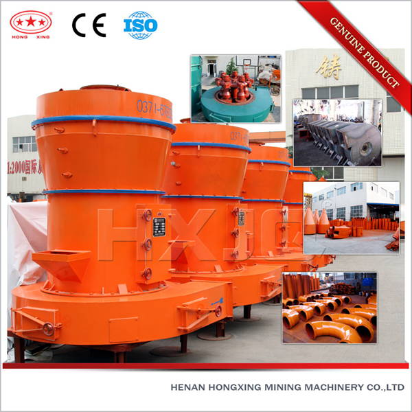 Mineral fine silica powder grinding machine for mining