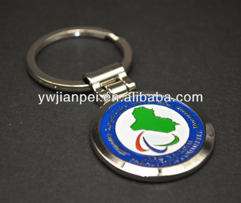 New Style Customized Metal Keychain with Logo