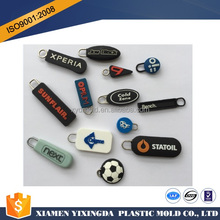 custom high quality pvc rubber badge zipper puller PVC patch