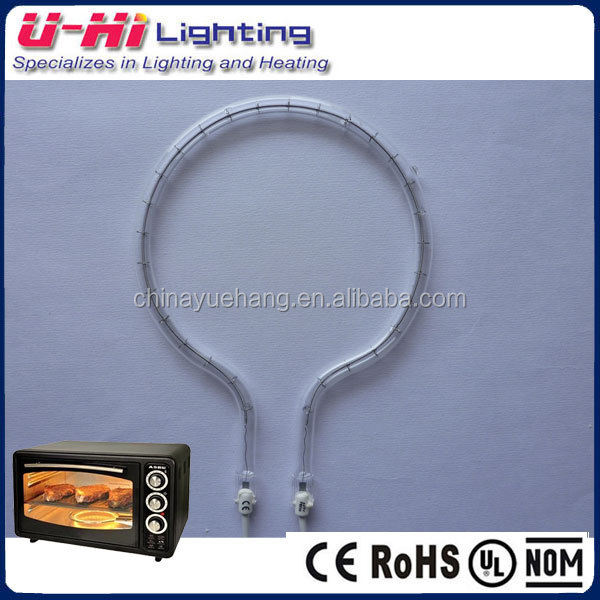 Quartz Shortwave halogen bulb Infrared Heating Element Oven lamp
