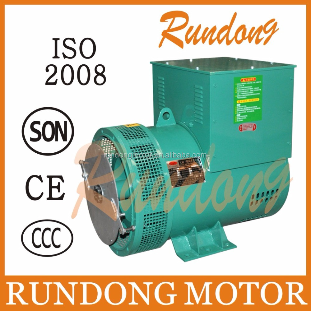 100kw 120kw 200kw brushless ac alternator with diesel generator