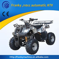 Cheap brand new atv