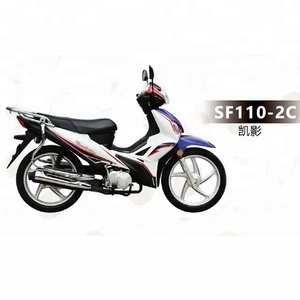 Good quality Chinese 110cc 125cc cub bike SF110-2C