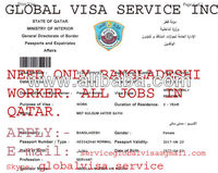 NEED WORKER IN QATAR VERY URGENTLY