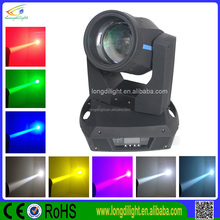 15r powerful function stage light 330w /15r beam big dipper light moving head
