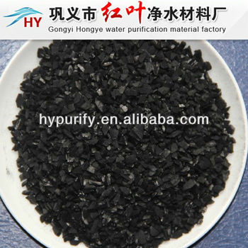 GRANULAR OF COCONUT SHELL ACTIVATED CARBON