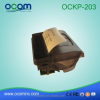 OCKP-203 Kiosk Thermal Receipts Panel Printer for ATM