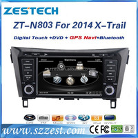 Car accessories 2 din auto radio for Nissan X-trail 2014 Car radio gps navigation system for x-trail with DVD/audio/GPS