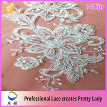 new fashion embroidery lace fabric/hot saudi arabian wedding dress/Fashion New lace wedding dresses with cap sleeves