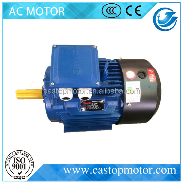 CE Approved Y3 small high power electric motor for petroleum with aluminum housing