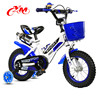"ride on toy style and car type royal baby bicycle/small road bike for 3-12 years old children/royal baby bicycle 16"" for sale"