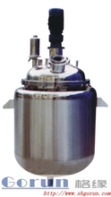 high quality Stainless Steel Reactor/Equipments for Cheese/cosmetic facial cream mixer
