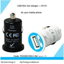 5V 1A Single USB Car Charger for iPhone
