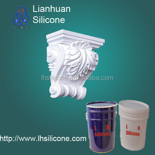 RTV-2 silicon for architectural elements mold/ceiling gypsum /GRC Concrete Decoration molding