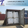 98 99 NaOH Flake Caustic Soda