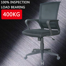 2017 stylish staff mesh computer chair