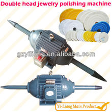 HOT SALE two-heads jewelry polisher , jewelry polishing machine