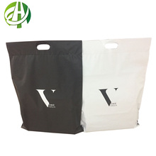 Custom Printed Cheap Durable Shipping Express Envelope / Plastic Mailing Courier Bag / Poly Mailer Bag for Clothes