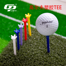 Factory wholesale bulk colored golf tees plastic for golf
