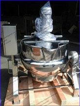 electric boiling pan 100l steam jacketed kettle tilting jacketed kettle ss jacketed kettle 400l