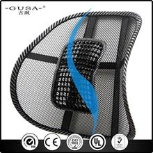 air flow mesh lumbar back support Waist Massage Cushion Car Lumbar Back Support High Quality