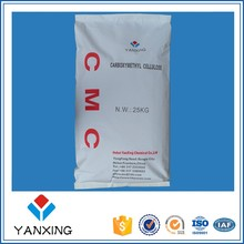 Sodium carboxymethyl cellulose CMC for tobacco
