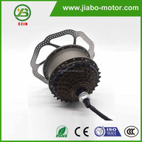 JIABO JB-75A small battery powered bicycle brushless hub motor