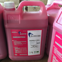 high quality allwin solvent ink ,2 years outdoor durability ink for konica printehead 512/512i