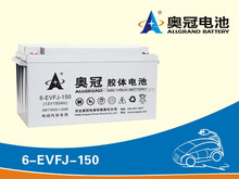 12V 150Ah Automatic gel battery /Electric Vehicle Battery /Electric Golf Car battery