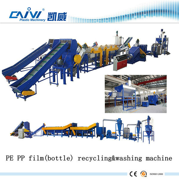 with storage hopper PP PE sheet recycling washing machine