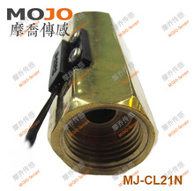 MJ-CL21N 1/2'' high precision Magnetic type Brass flow switch treads water level sensor switch
