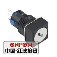 ONPOW 16mm key lock square selector push button switch(LAS1-AF-11Y/2) (Dia. 16mm)(CE,CCC,ROHS,REECH)