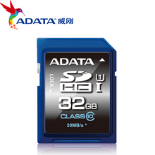 Hi-tech Adata brand class10 bulk elite pro sd memory cards from taiwan orginal factory