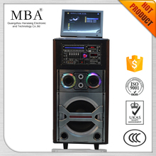 2016 MBA creative trolley DVD player speaker with screen,buit-in battery,usb,fm radio,wireless mic