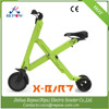 X-Bird mini electric folding scooter 250W/300W lithium battery foldable bike