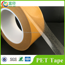 Red or Yellow film replace 3M 300LSE double sided PET tape with transparent sticker