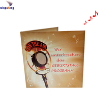 BSCI Audit 30 Second Voice Recording Greeting Card Sound Cards