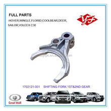 1702121-001 for Great wall Florid gear shifting fork