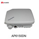 HUAWEI 600Mbit/s Wireless Ceiling AP AP6510DN-AGN outdoor access point