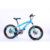 New Child Bicycles From China Factory