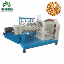Professional supply fish feed manufacturer/fish feed production line/fishing float making machinery
