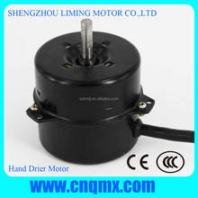 toilet Hand drier drying apparatus Design and manufacture high quality AC hand blender motor