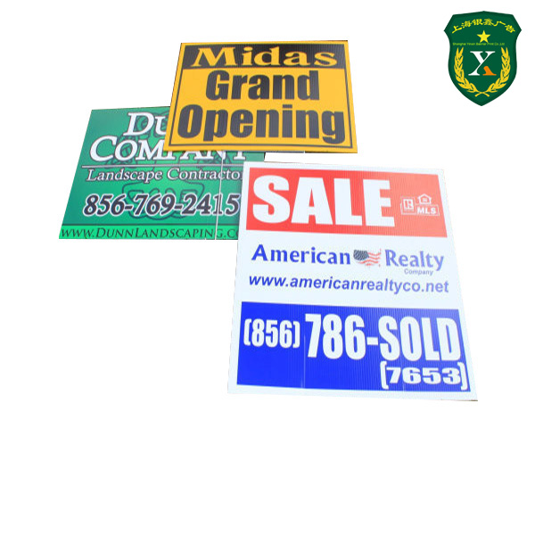 Custom design PP printed outdoor advertising yard sign boards