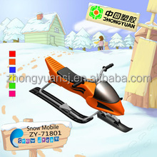 HOT winter toys Kids outdoor sports snow ski scooter ZY-71801