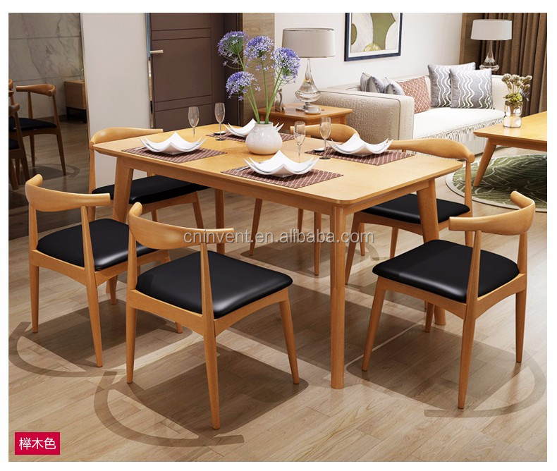 6 seats wooden modern dining <strong>table</strong>