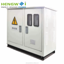 Top Quality Low voltage switchgear power distribution box 400V Intelligent Low-voltage Integrated Distribution Cabinet