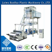 Rotary die head PE compound Agricultural Mulch film blowing machine