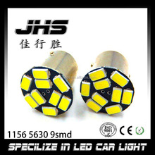 1156 9smd 5630 Ba15s 9 SMD led 12V Back up Lamp Break Parking Turn signal Light bulb White