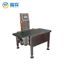 Online Big Range Stainless Steel Check Weight Weighing Weigher For Food Machine